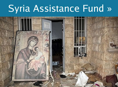 Syria Assistance Fund